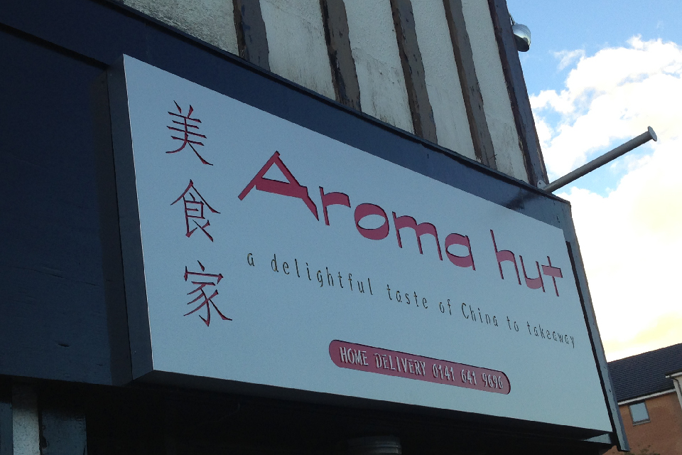 signs-glasgow-light-boxes-glasgow-aroma-hut